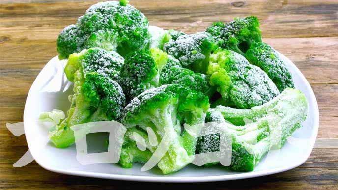 冷凍のブロッコリー