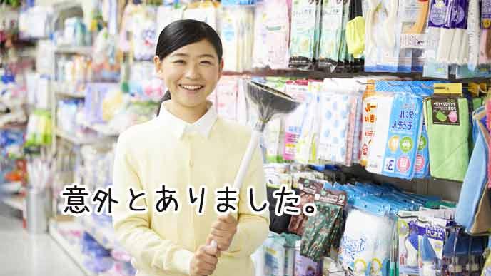 生活レベルを下げて100円ショップで買い物する女性