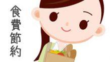 食費節約のコツは?家計をやりくりするための買い物術4選