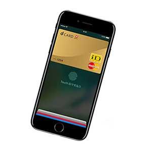dカードを入れたiPhone wallet