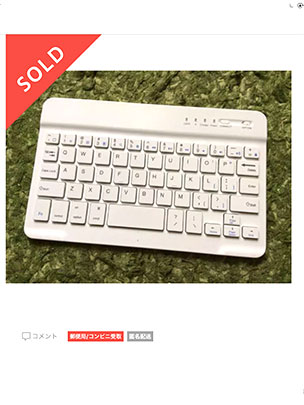 Bluetoothのキーボード