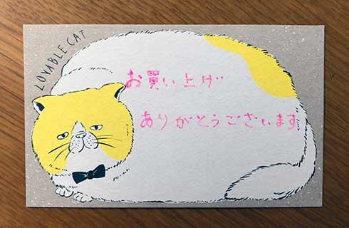 メルカリの梱包に添える可愛いメッセージカード