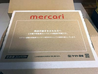 メルカリ仕様の可愛い宅急便コンパクト専用の箱