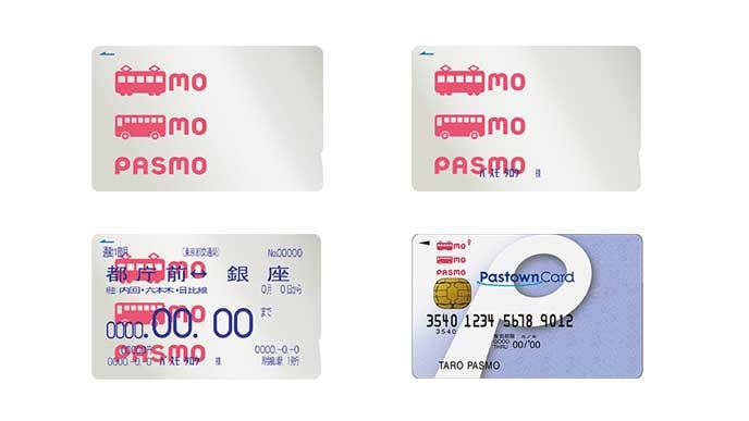 4種類のPASMO