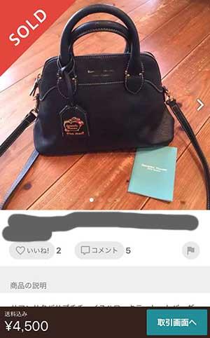 メルカリで売れたサマンサタバサプチチョイスバッグ