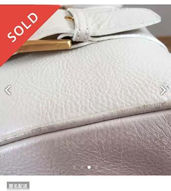 メルカリでバッグを売るときの写真・傷