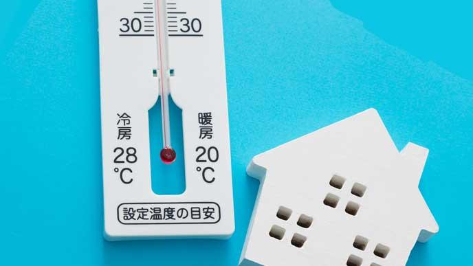 電気代節約のためのエアコンの温度設定